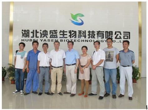 武漢生物工程學院領導蒞臨泱盛生物指導工作