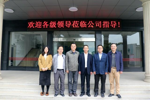 武漢市模范和諧企業考核組蒞臨回盛生物調研考察