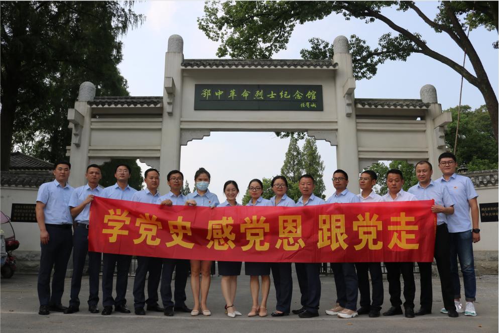 湖北回盛公司:学党史·感党恩·跟党走  红色革命教育基地强化责任担当